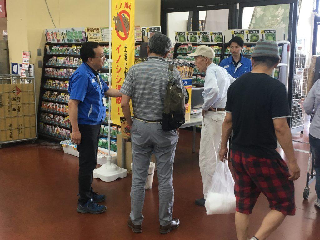 SUPER CENTER PLANT様 (福井清水店、福井坂井店、福井上中店、その他6店舗)でイノ用心のお取り扱いを開始しました!下記店舗でご購入頂けます。
