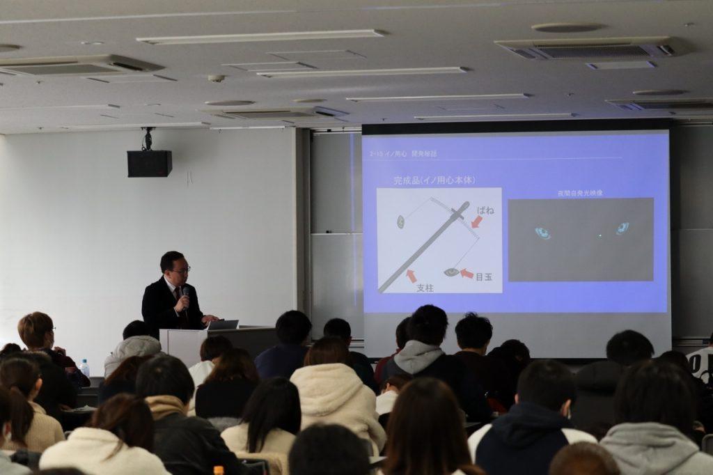 「イノ用心」2020年2月19日に福井大学集中講義「ふくいを知る・見る・考えるⅡ~イノベー ション編~」にて講演しました!