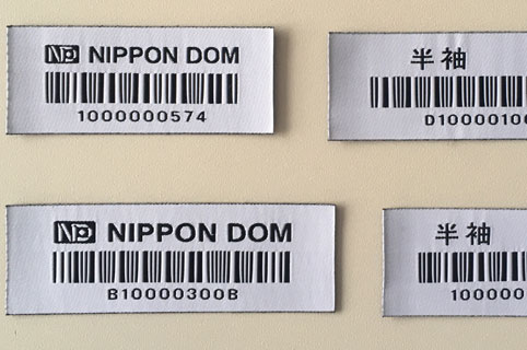Serial Numbering Label